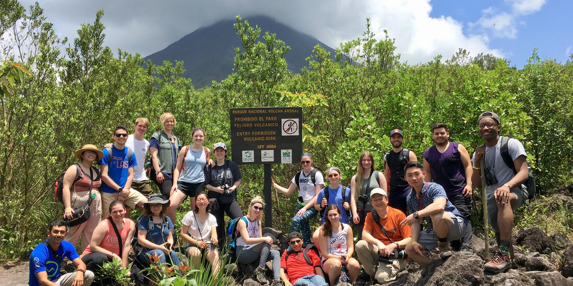 2017 Costa Rica field course